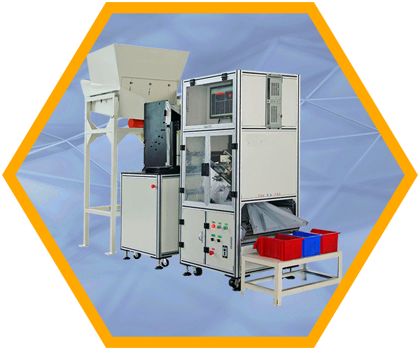 SWT-636-Type-Flaw-Detection-Sorting-Machine
